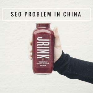 中国的SEO发展存在的问题