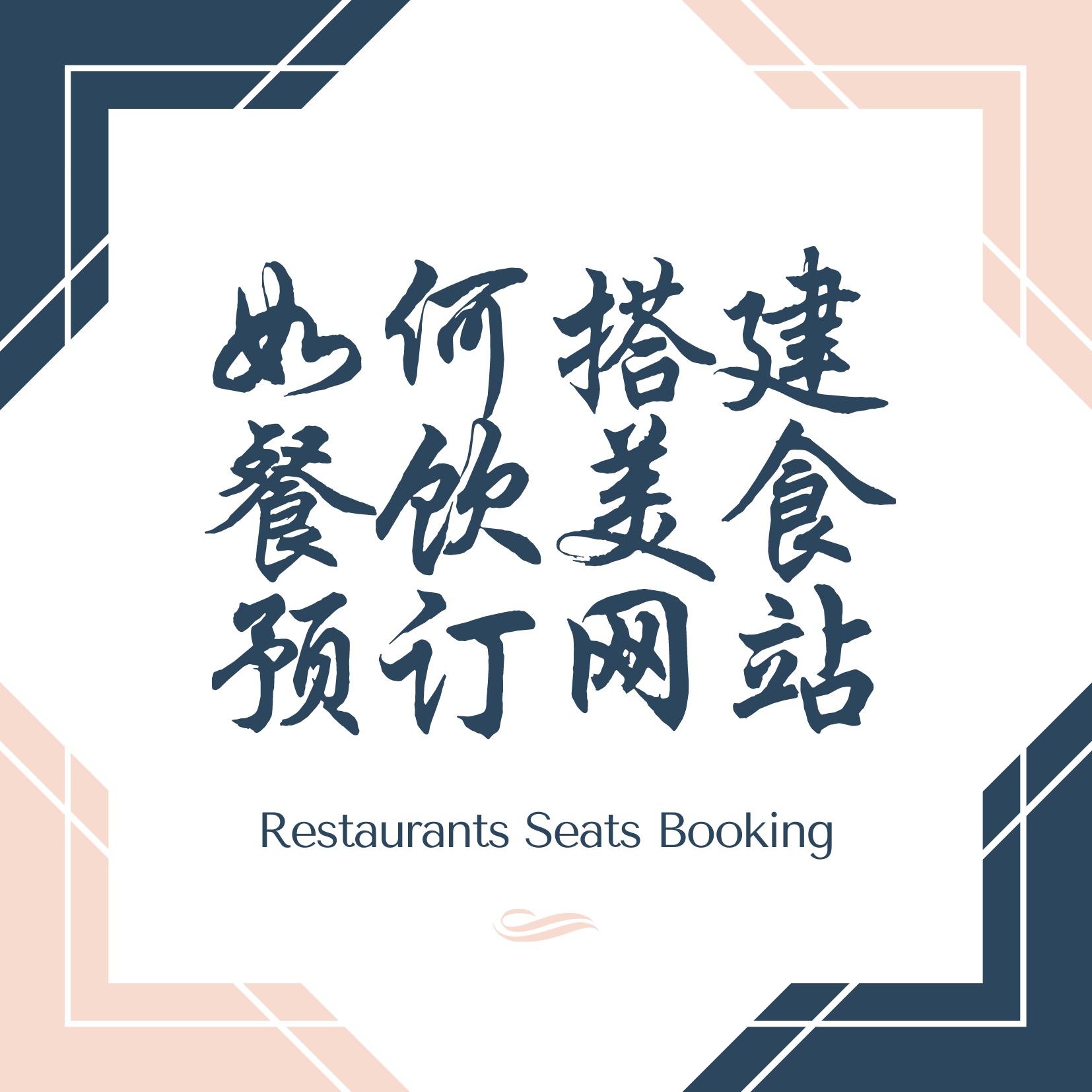 restaurants websites