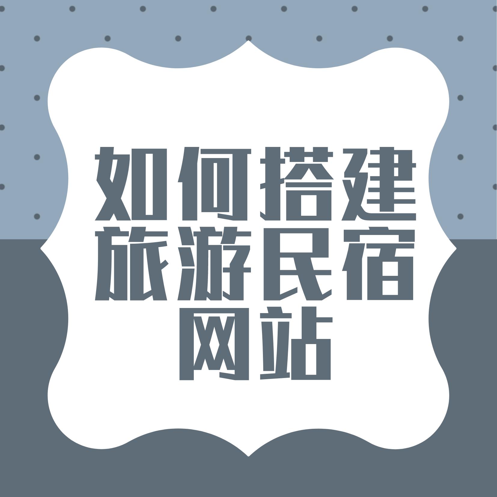 bnb website